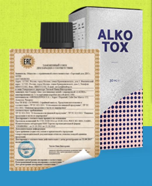 Alkotox – Aktion – Nebenwirkungen – in apotheke